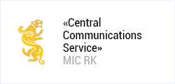 Central Communications Service