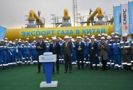 KAZAKHSTAN TO START NATURAL GAS EXPORTS TO CHINA ON 15 OCTOBER