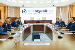 NC KMG and SOCAR sign a deed of trust for jackup rig